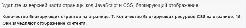 Clip2net_160418223500 - Средство просмотра фотографий Windows