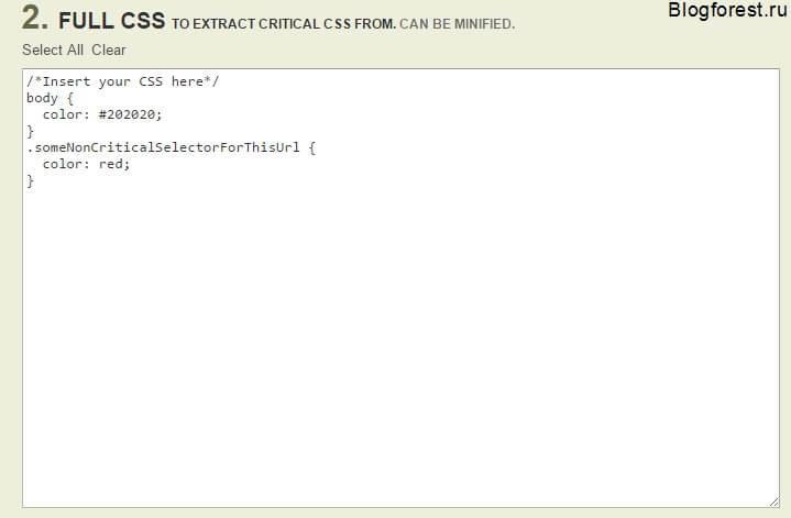 Critical Path CSS Generator