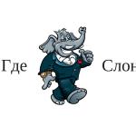 gde_slon