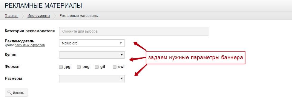 reklamnyie-materialyi-gde-slon-blogforest-banneryi
