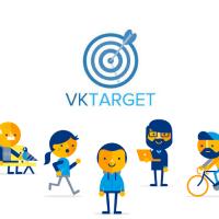vktarget_social_tizer_blogforest