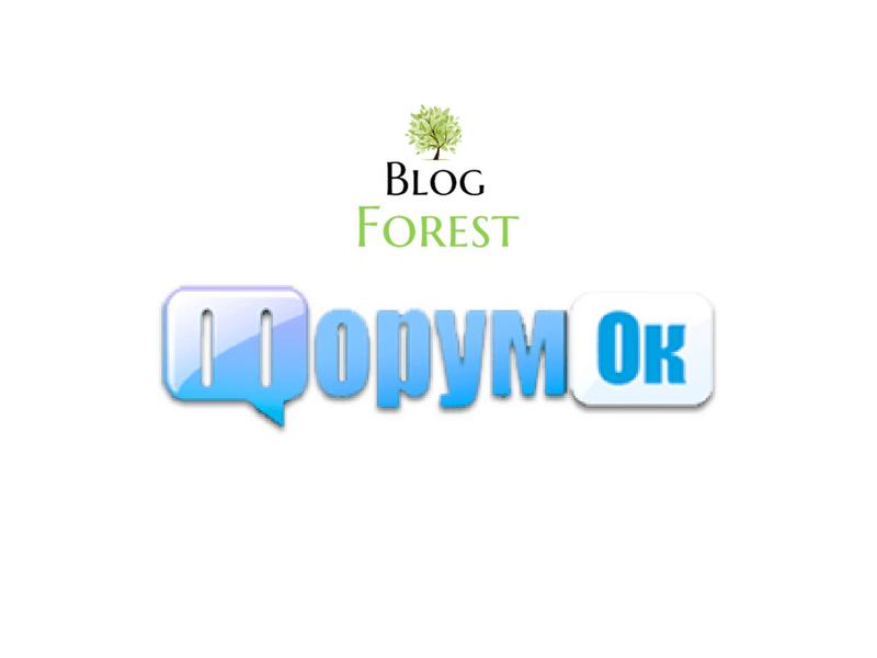 forumok_blogforest_tizer