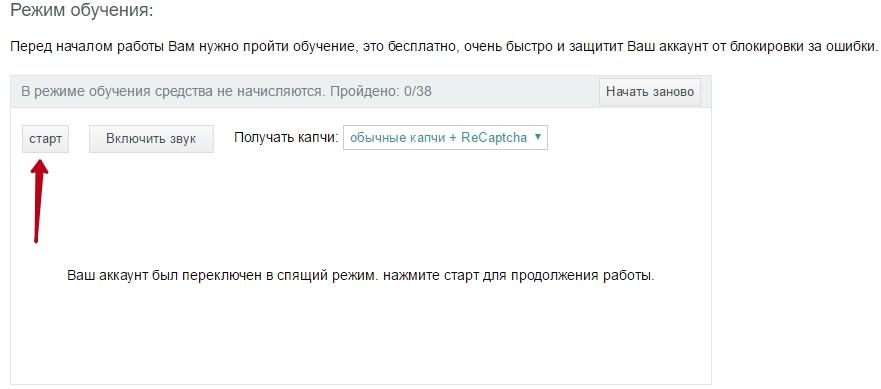 kapchi-dlya-trenerovki-google-chrome-jpg-sredstvo-prosmotra-fotografiy-windows