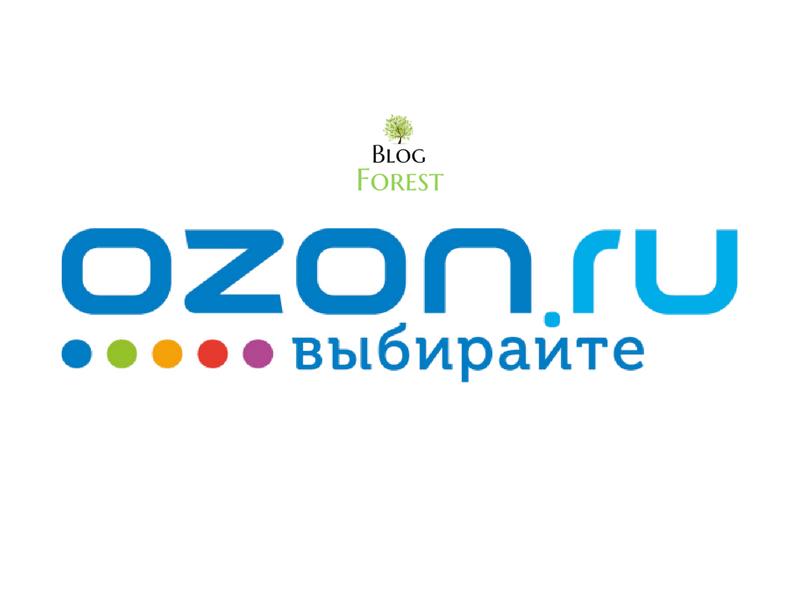 ozon-ru_blogforest_tizer