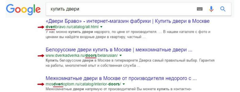 Выдача google по запросу