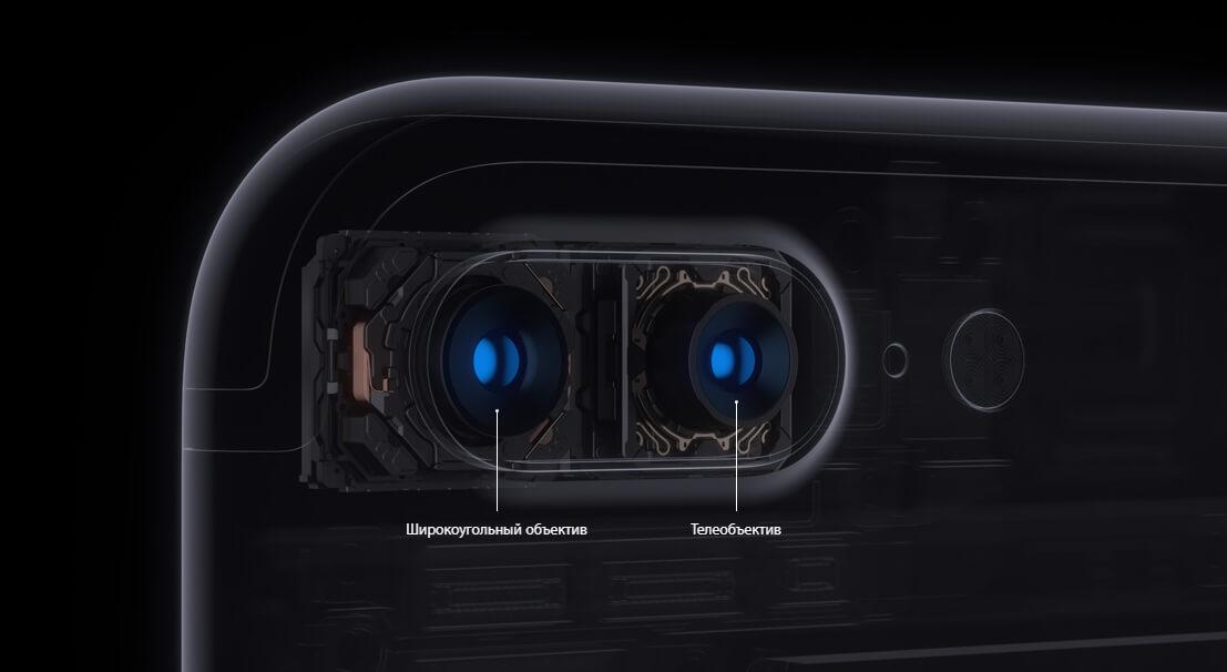 iPhone 7 plus - blogforest - 2 camera