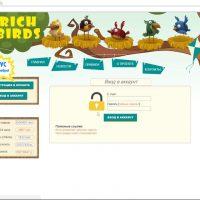 Заработок на игре Rich Birds (Рич бердс), покупаем птиц и продаем яйца за реальные деньги.