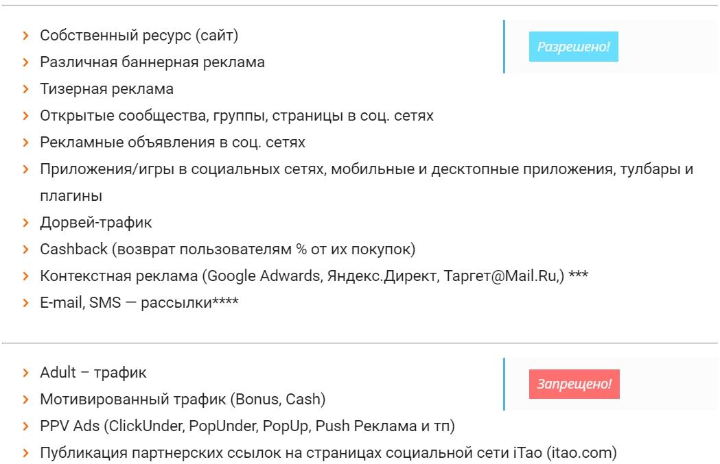 AliExpress - Screenshot BlogForest.ru 0