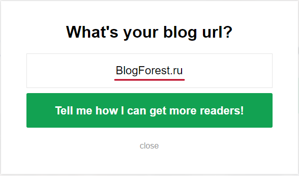 Best RSS Feeds форма ввода сайта