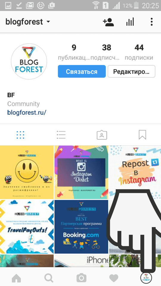 Blogforest-Instagram-profile-delete-2
