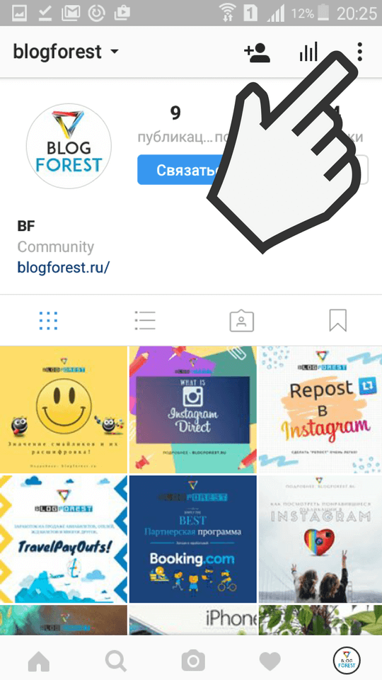 Blogforest-Instagram-profile-delete-3