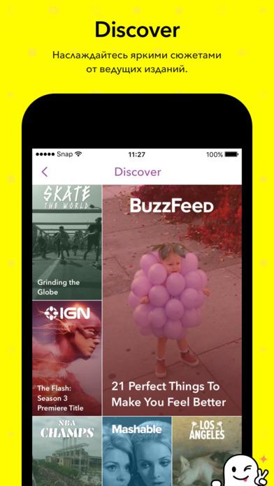 snapchat-blogforest4