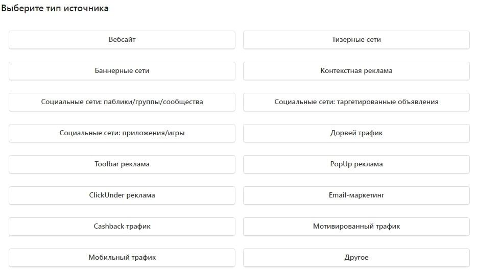 Мои источники — Advertise.ru_blogforest