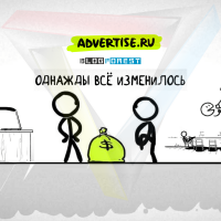 advertise_tizer_blogforest