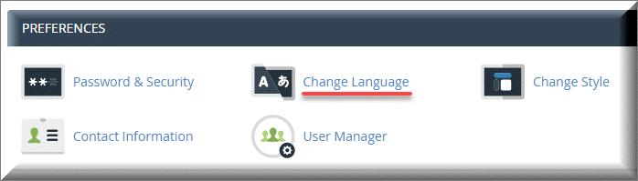 Смена языка в Cpanel