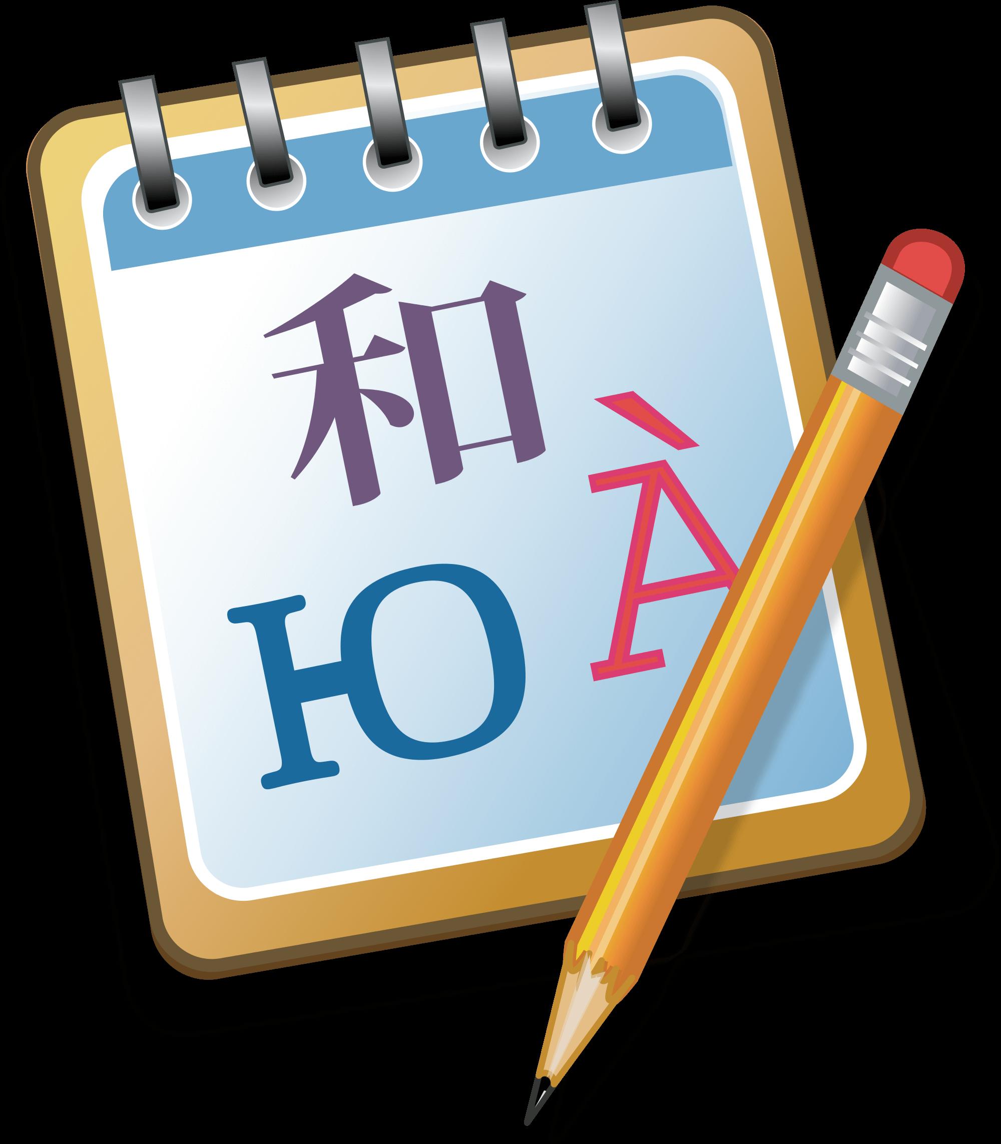 Poedit-logo