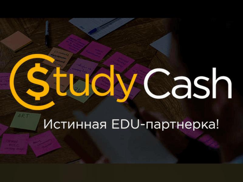 StudyCash